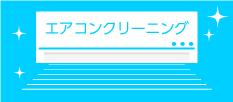 side_banner7_df